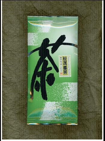 Bancha zöld tea